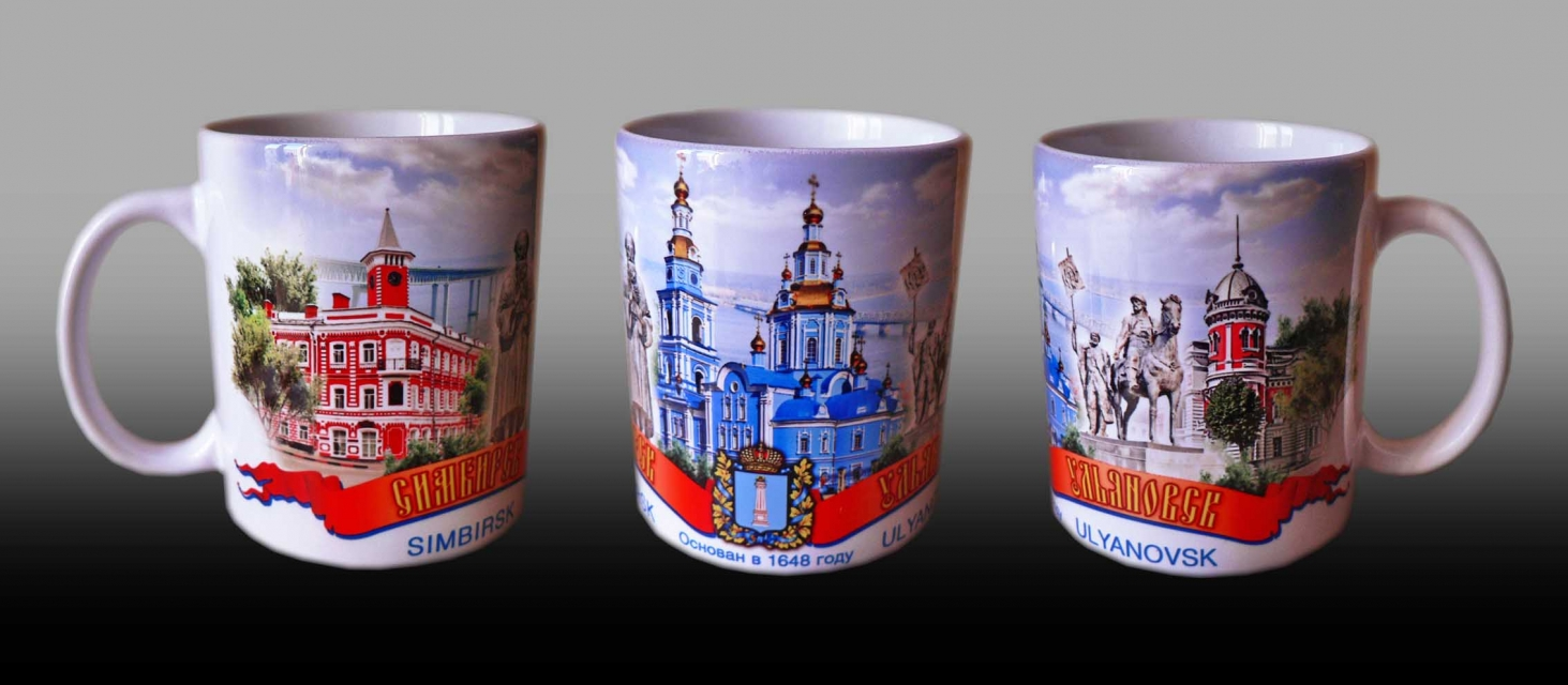 Подарки и сувениры ульяновск 9